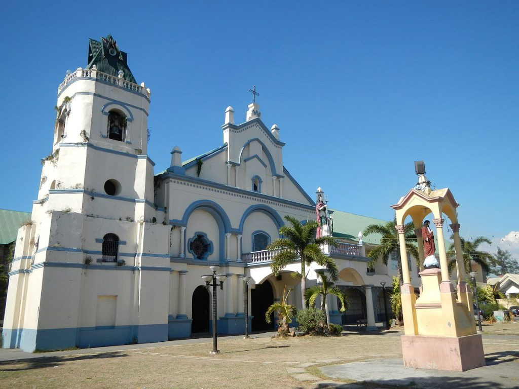 St. Catherine of Alexandria Parish Church | Arayat, Pampanga